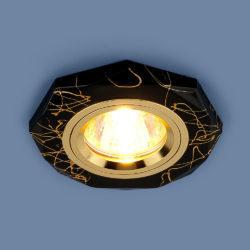 Встраиваемый точечный светильник 2040 MR16 BK/GD