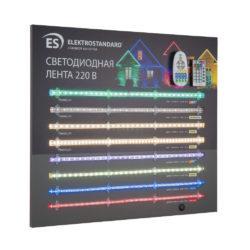 Секция для сборного стенда: светодиодная лента 220В a042007