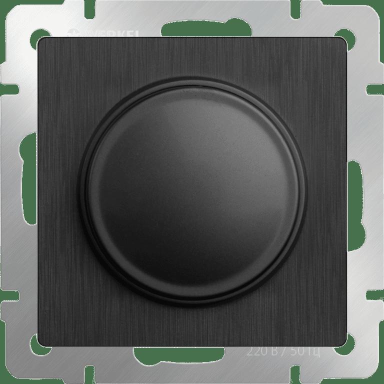 Диммер (графит рифленый) WL04-DM600