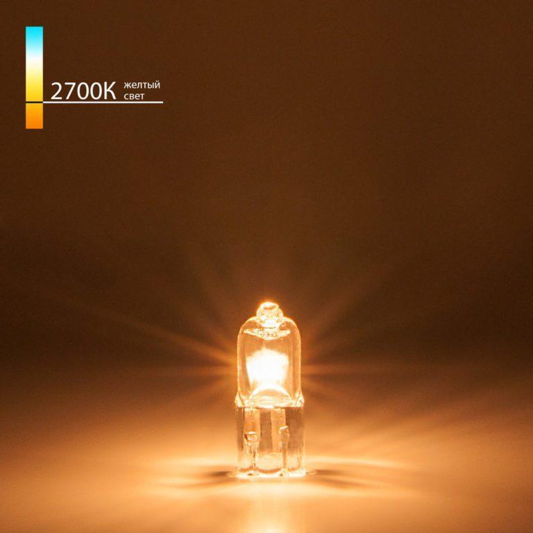 Лампа галогенная G4 12 В 20 Вт