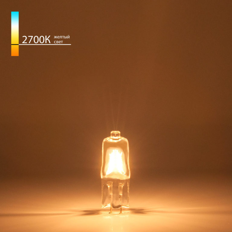 Лампа галогенная G4 220 В 20 Вт