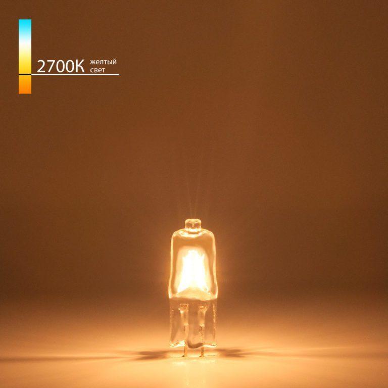 Лампа галогенная G4 220 В 20 Вт сверхъяркая
