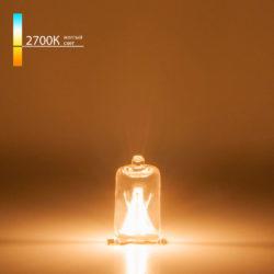 Лампа галогенная G9 220 В 40 Вт прозрачная