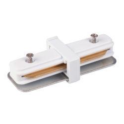 Коннектор прямой для однофазного шинопровода белый TRC-1-1-I-WH