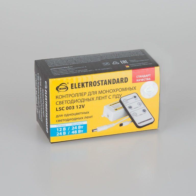 Контроллер для монохромных светодиодных лент С ПДУ 12V (ИК) IP20 LSC 003 12V