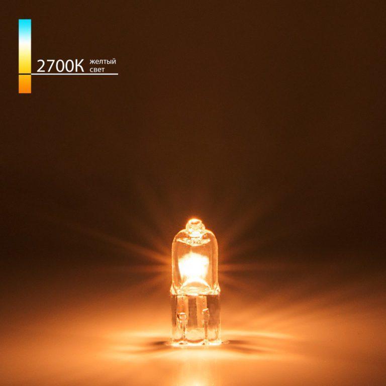 Лампа галогенная G4 12 В 10 Вт