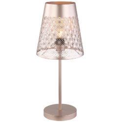 Настольная лампа MTM3623/1S