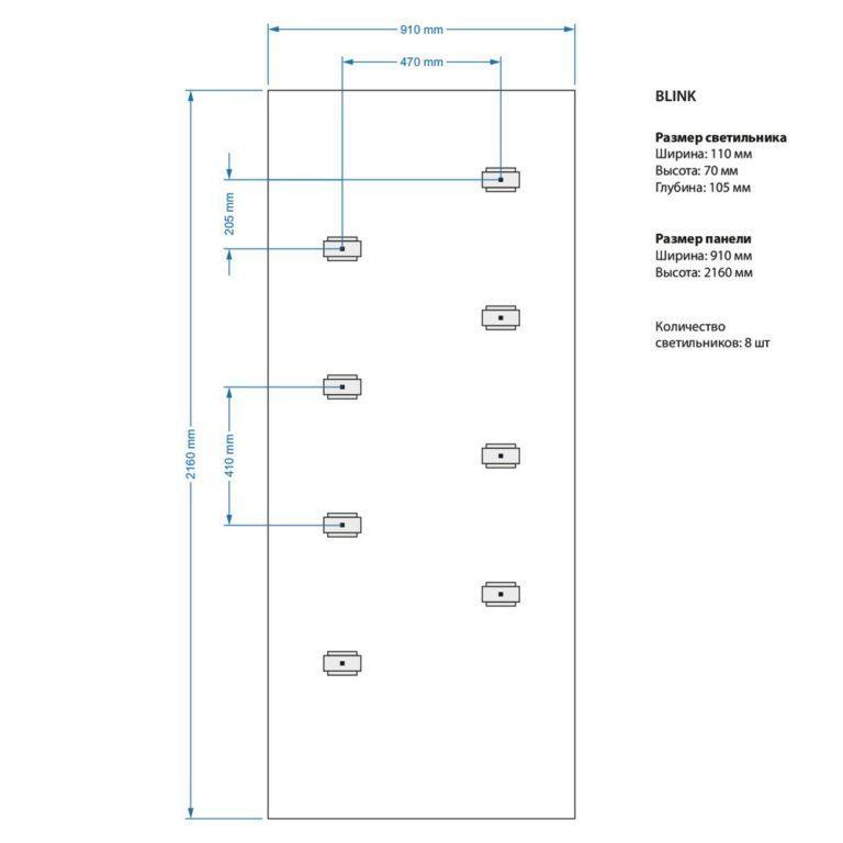 Панель настенная для светильников Blink a041644