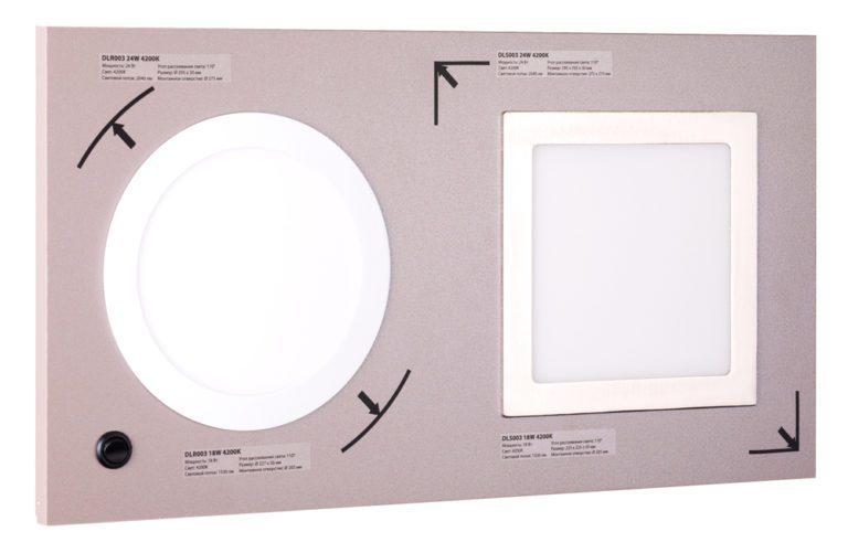 Секция сборного стенда для встраиваемых светильников Downlight a036164