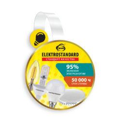 "Воблер Elektrostandard ""Лампы"" a038549"