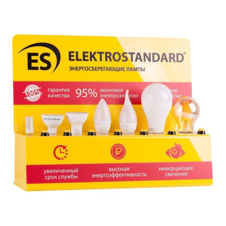Стенд для энергосберегающих ламп a025244
