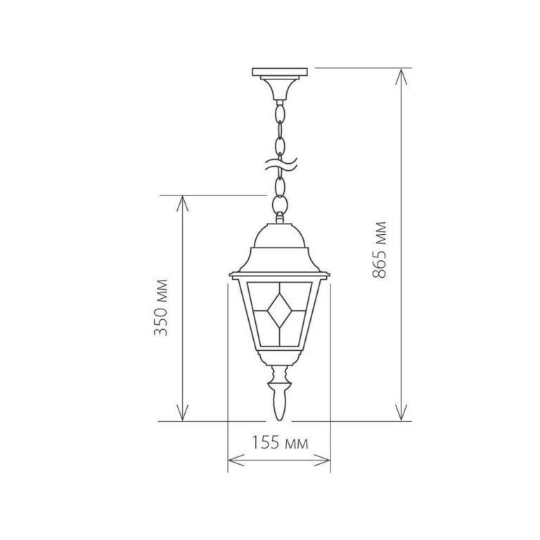 Уличный подвесной светильник IP44 Vega H черный