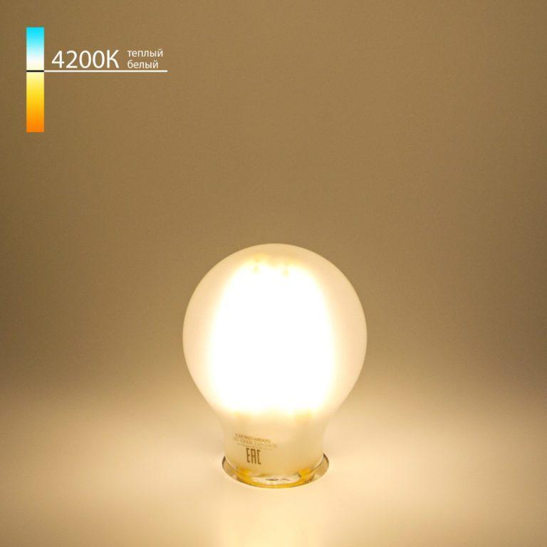 Светодиодная лампа Classic F 8W 4200K E27 белый матовый