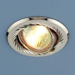 Точечный светильник 704 CX MR16 PS/N перл. серебро/никель