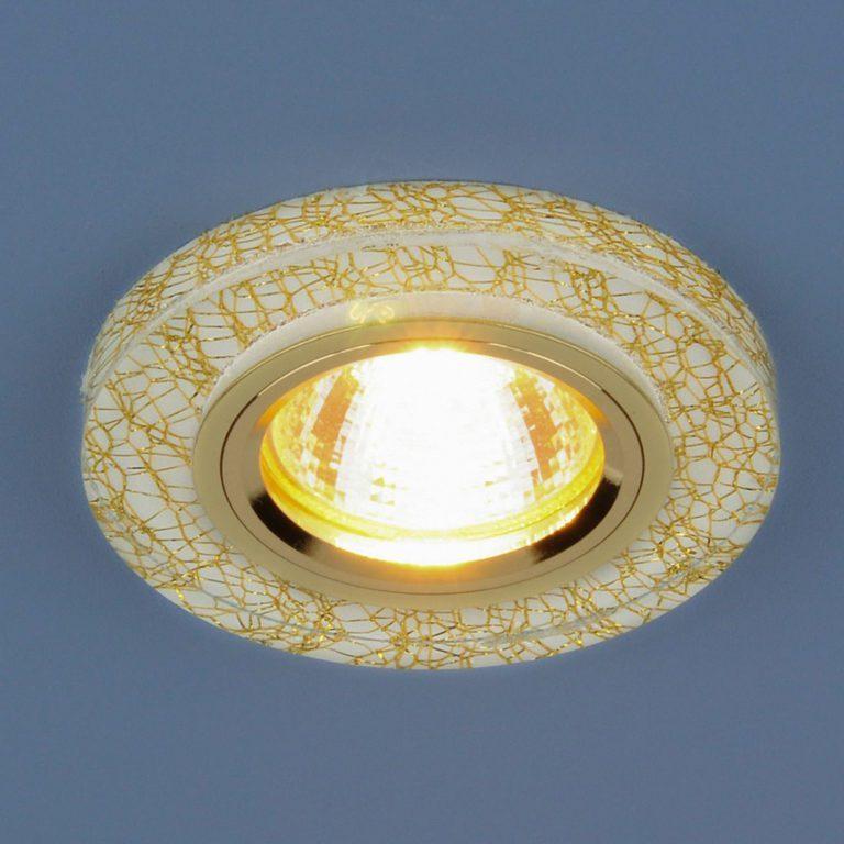 Точечный светильник светодиодный 8371 MR16 WH/GD белый/золото
