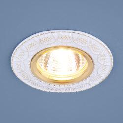 Встраиваемый светильник 7010 MR16 WH/GD белый/золото