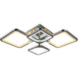 Люстра LED WX009-5 с пультом