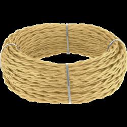 Ретро кабель витой 2х2,5 (золотой песок) 20 м (под заказ) Ретро кабель витой  2х2,5  (золотой песок)