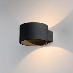 Настенный светодиодный светильник Coneto чёрный MRL LED 1045