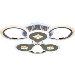 Люстра LED с пультом YF225/3+3