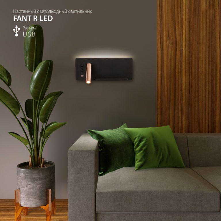 Fant R LED чёрный/золото настенный светодиодный светильник MRL LED 1113