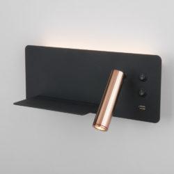 Fant L LED чёрный/золото настенный светодиодный светильник MRL LED 1113