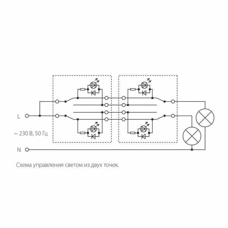 Выключатель  двухклавишный проходной с подсветкой (белый) W1122101