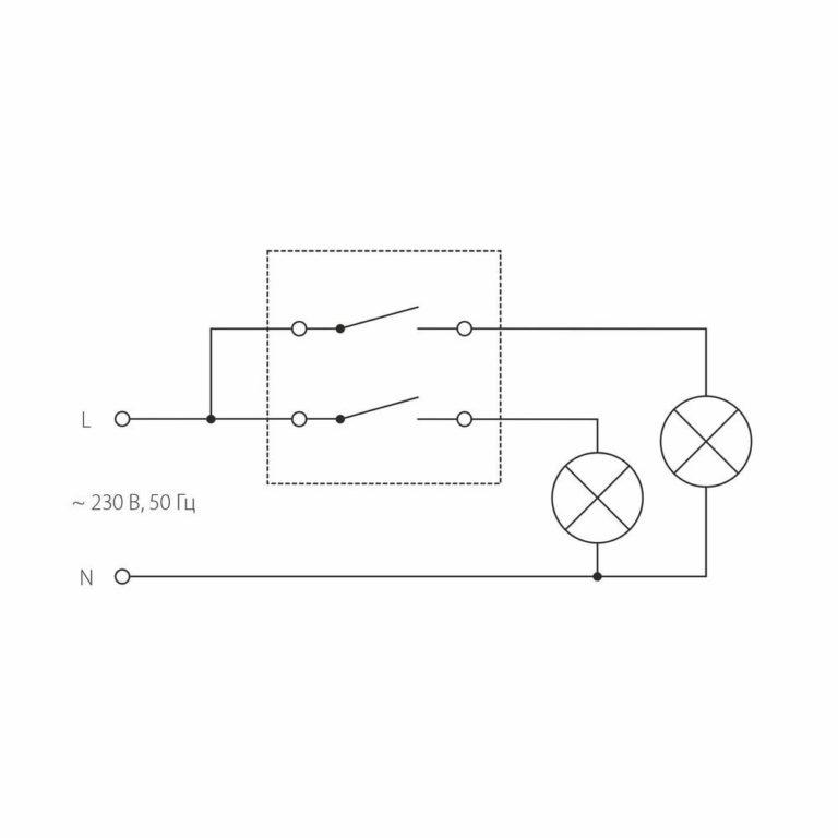 Выключатель двухклавишный проходной (перламутровый рифленый) W1122013