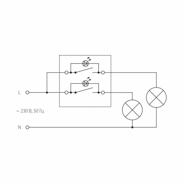 Выключатель двухклавишный с подсветкой (серебряный) W1120106