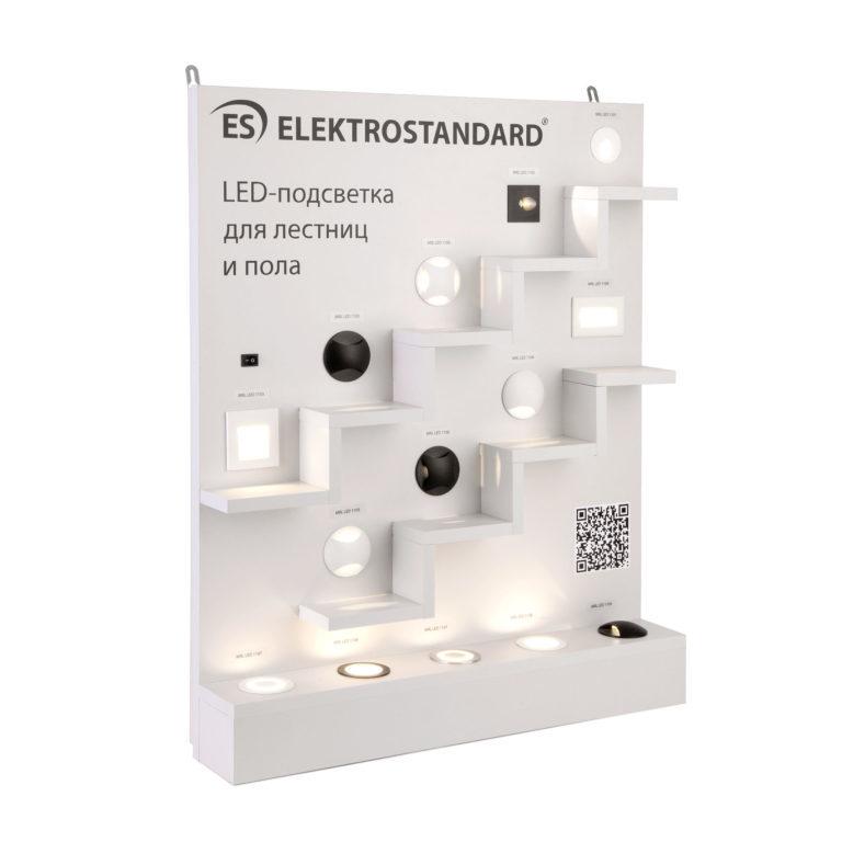 Настенный стенд LED – подсветка для лестниц и пола Секция LED – подсветка для лестниц и пола