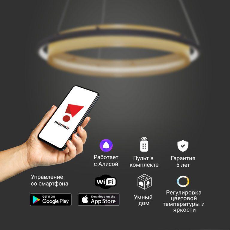 Потолочный светодиодный светильник с управлением по Wi-Fi 90241/1 черный/ золото Smart