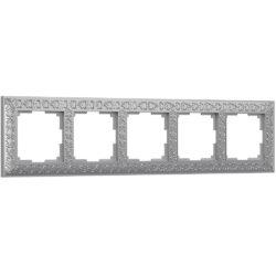 Рамка на 5 постов (матовый хром) WL07-Frame-05