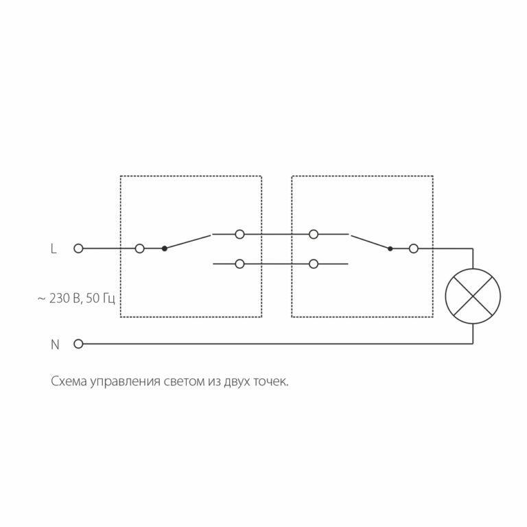 Выключатель одноклавишный проходной (перламутровый рифленый) W1112013