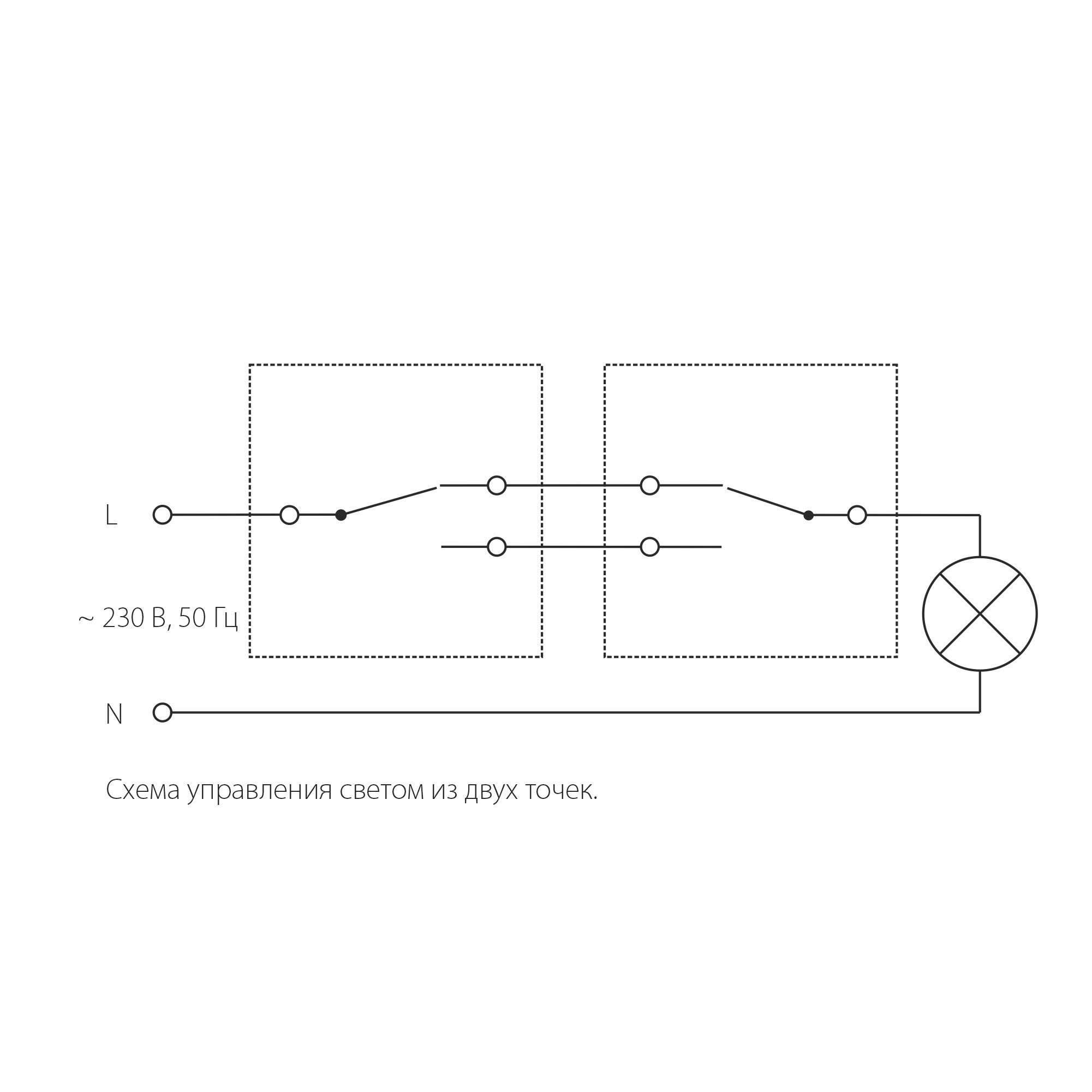 Выключатель одноклавишный проходной (графит рифленый) W1112004