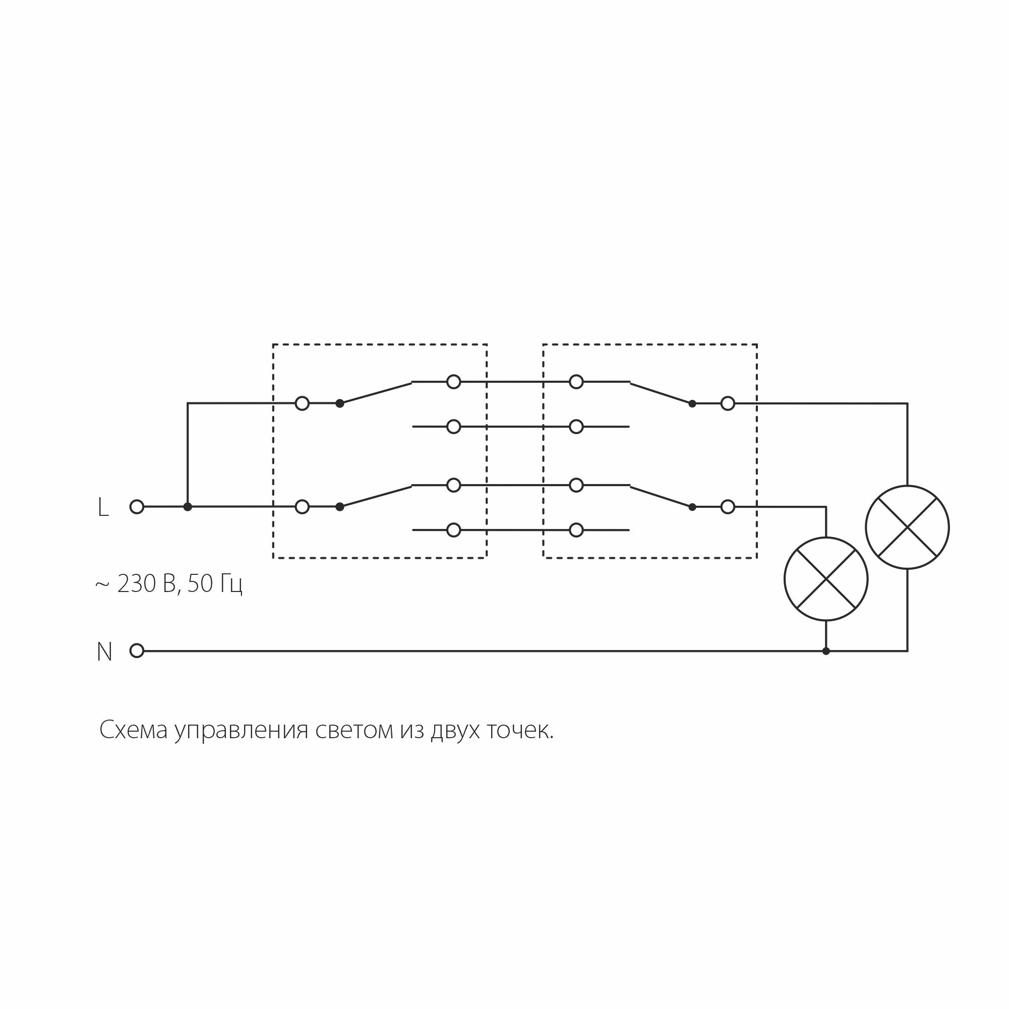 Выключатель двухклавишный проходной (шампань) W1122011