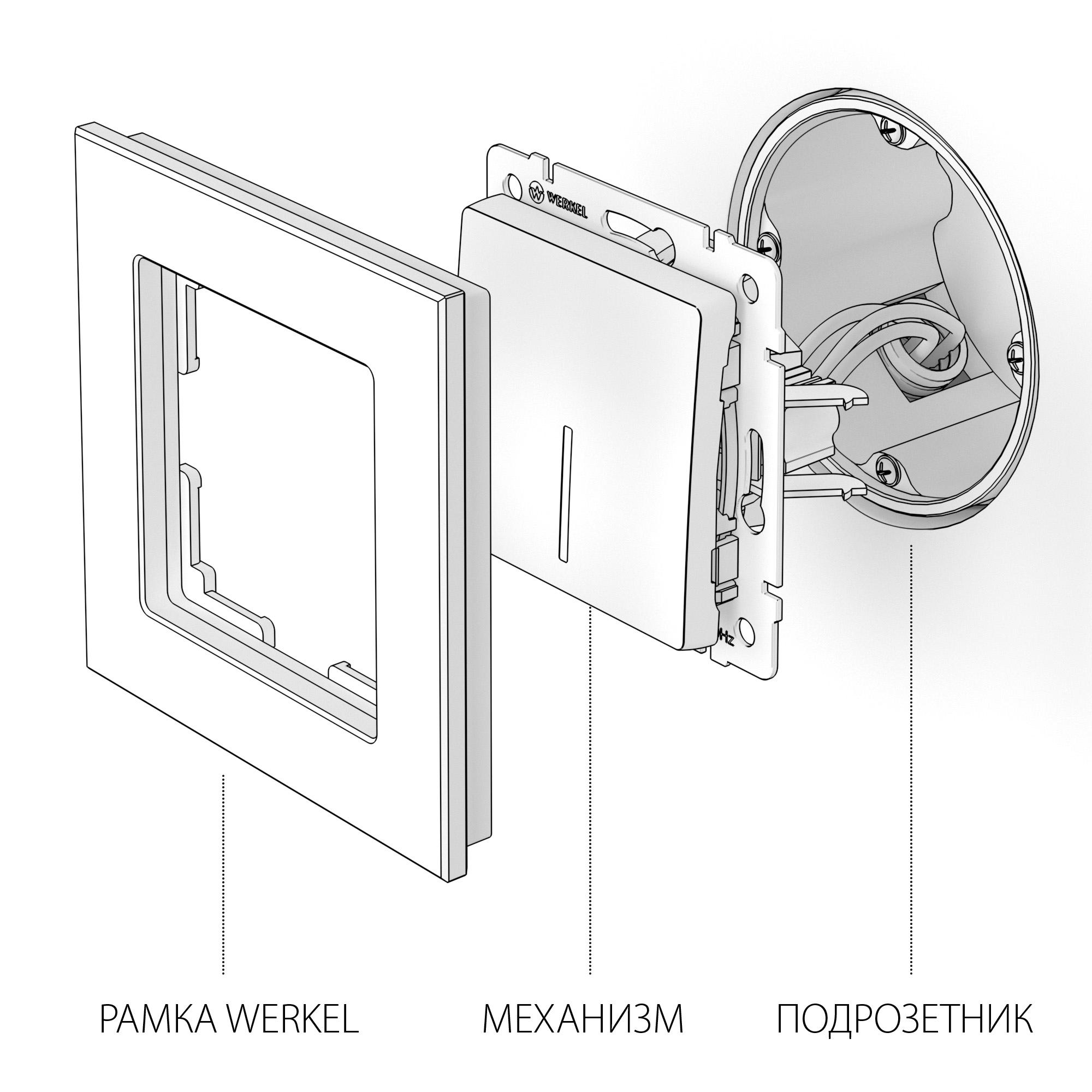 Выключатель одноклавишный проходной с подсветкой (cеребряный рифленый) W1112109