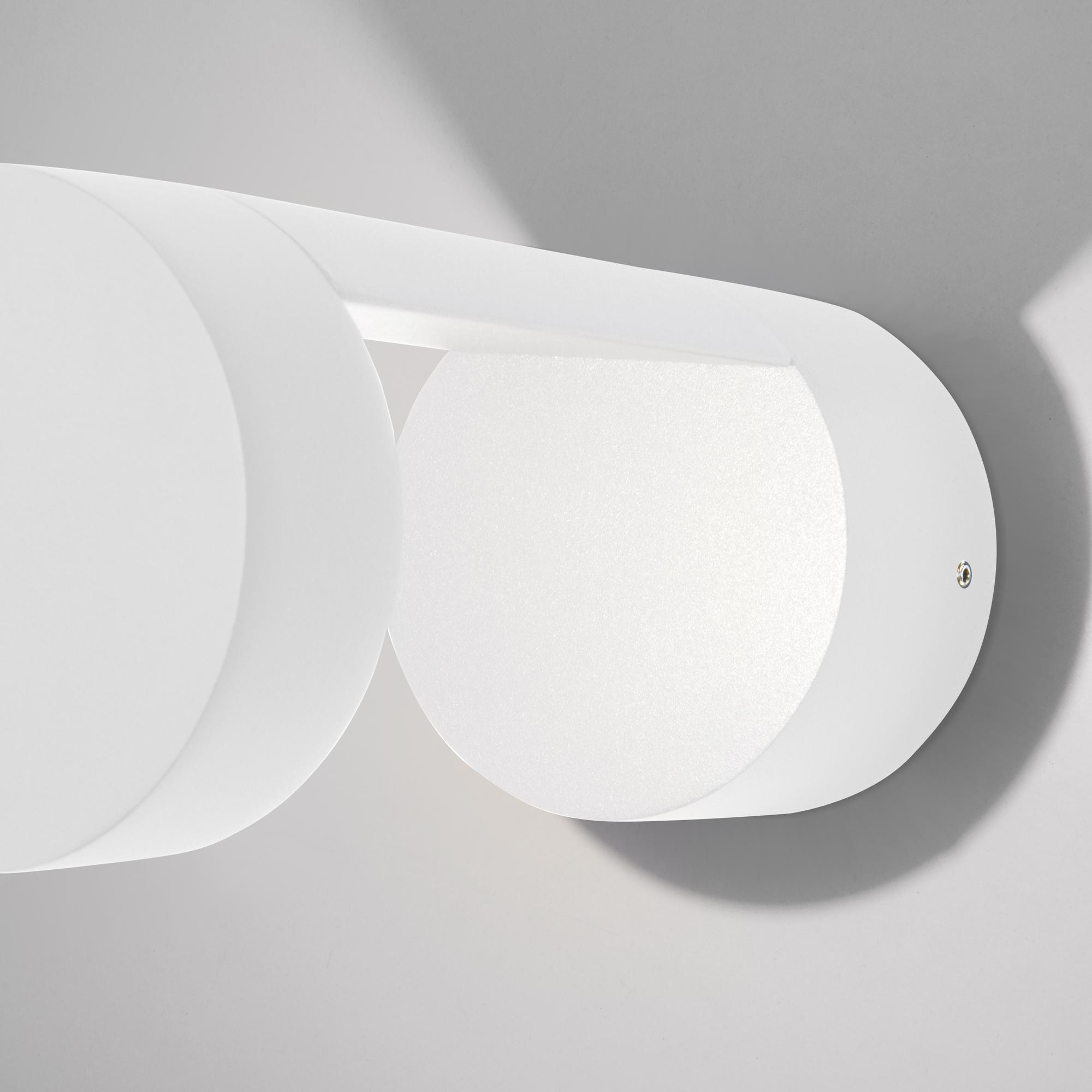 Уличный настенный светодиодный светильник Nimbus IP54 1540 TECHNO LED белый