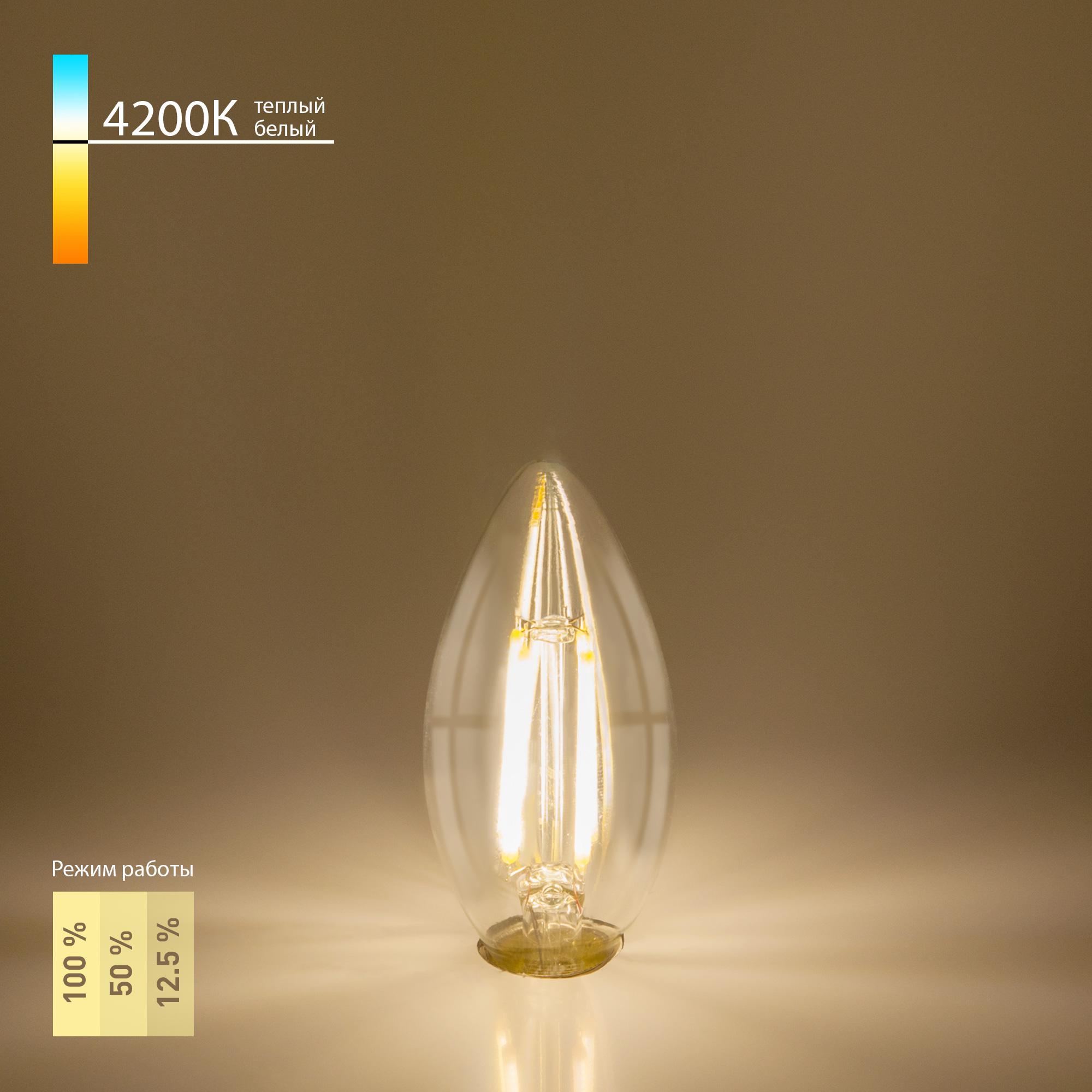 Филаментная светодиодная лампа Dimmable 5W 4200K E14 BLE1401