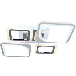 Люстра LED с пультом YH057/2+2