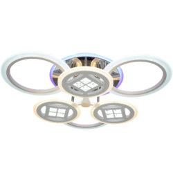 Люстра LED с пультом YH072/3+3