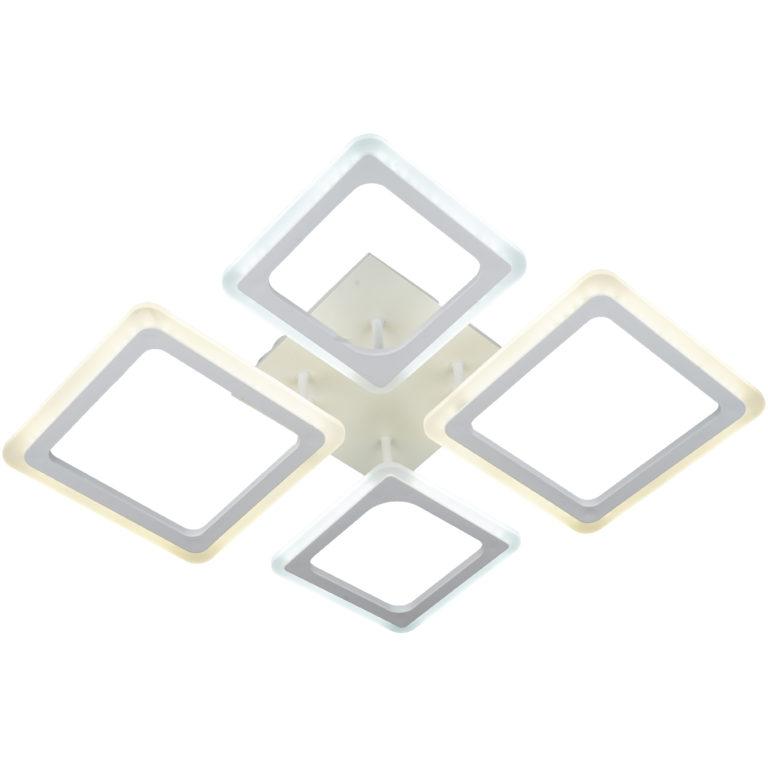 Люстра LED с пультом YH170/2+2