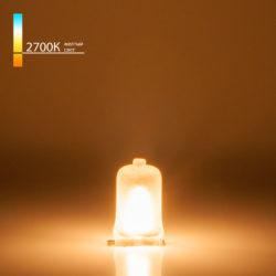 Лампа галогенная BХ110 матовое стекло
